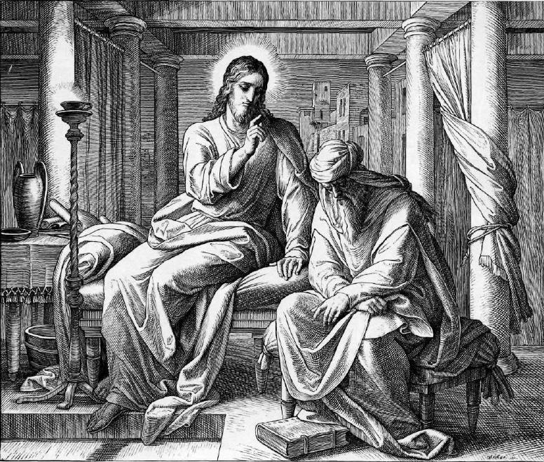 иллюстрация к библии ЕВАГЕЛИЕ ОТ ИОАННА глава 3