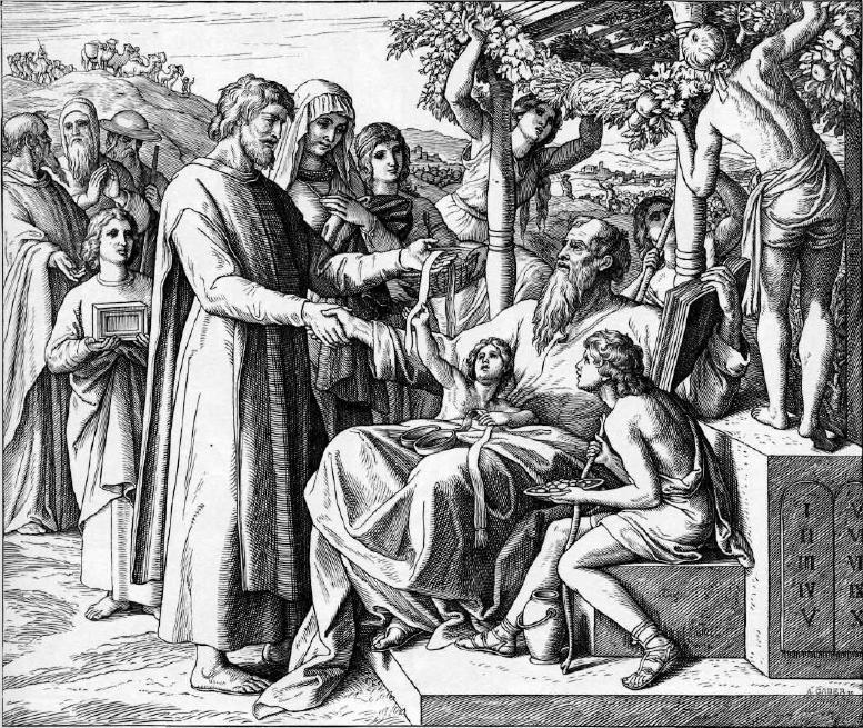 иллюстрация к библии КНИГА ИОВА глава 42