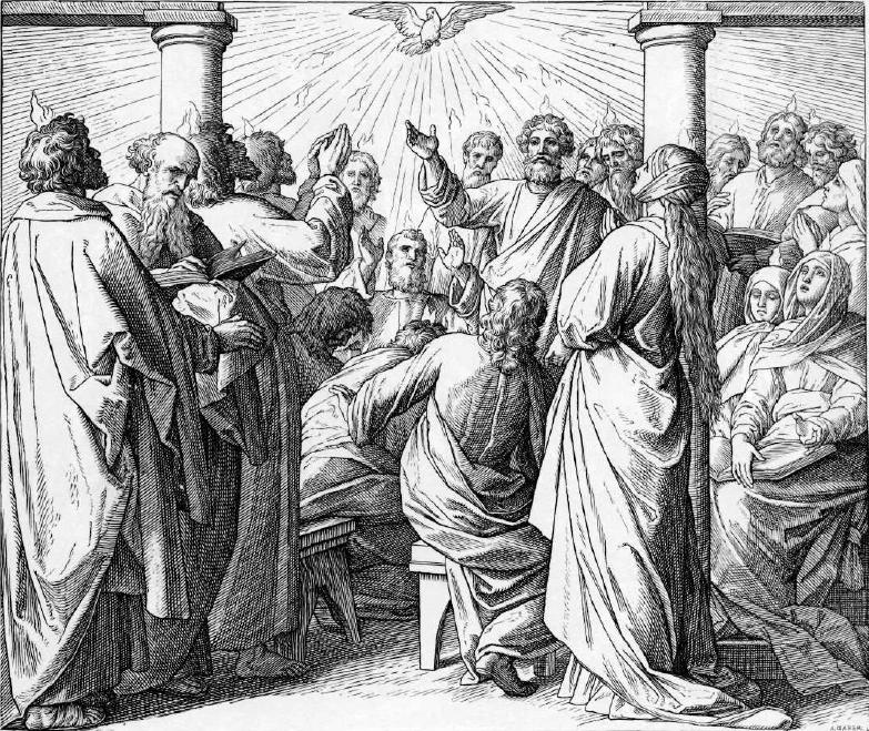 иллюстрация к библии ДЕЯНИЕ СВЯТЫХ АПОСТОЛОВ глава 1
