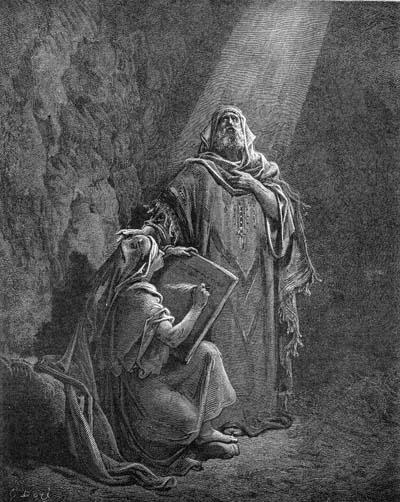 иллюстрация к библии КНИГА ПРОРОКА ИЕРЕМИИ глава 36