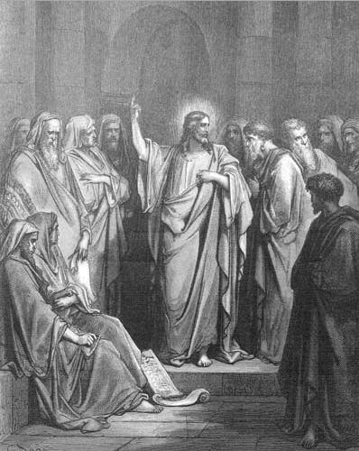 иллюстрация к библии ЕВАНГЕЛИЕ ОТ ЛУКИ глава 4