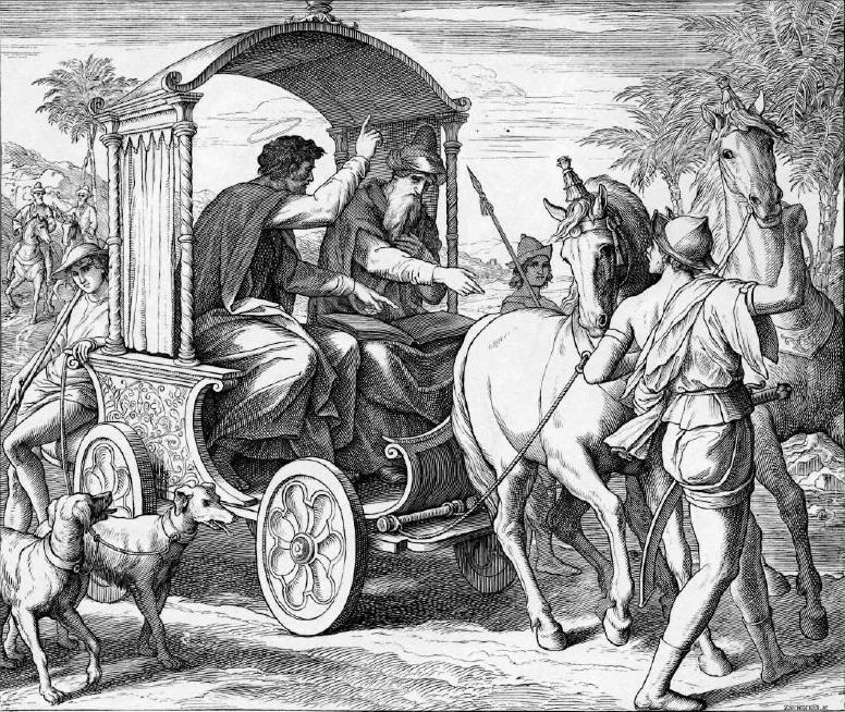 иллюстрация к библии ДЕЯНИЕ СВЯТЫХ АПОСТОЛОВ глава 8