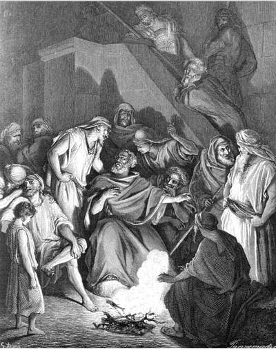 иллюстрация к библии ЕВАГЕЛИЕ ОТ ИОАННА глава 18