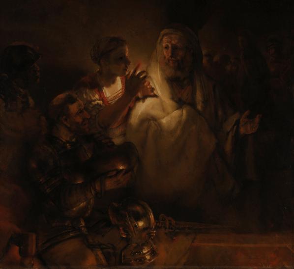иллюстрация к библии ЕВАНГЕЛИЕ ОТ Марка глава 14