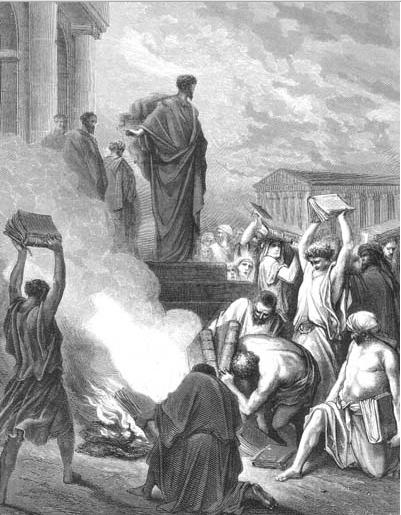 иллюстрация к библии ДЕЯНИЕ СВЯТЫХ АПОСТОЛОВ глава 19
