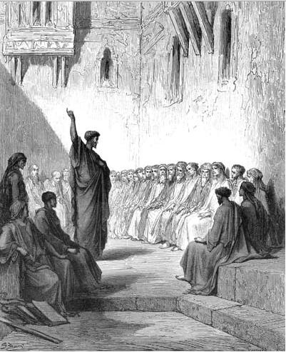 иллюстрация к библии ДЕЯНИЕ СВЯТЫХ АПОСТОЛОВ глава 17