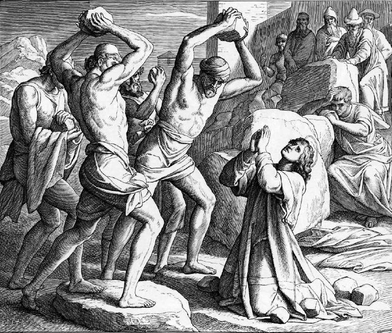иллюстрация к библии ДЕЯНИЕ СВЯТЫХ АПОСТОЛОВ глава 7