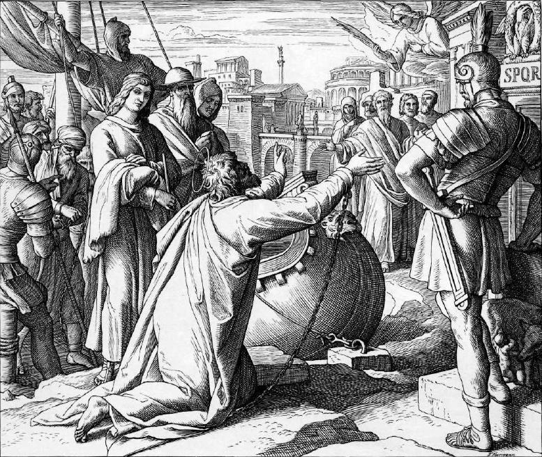 иллюстрация к библии ДЕЯНИЕ СВЯТЫХ АПОСТОЛОВ глава 28