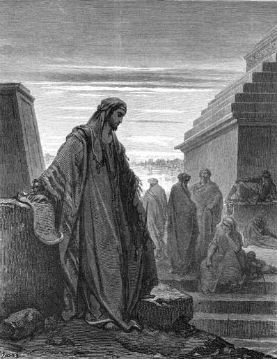 иллюстрация к библии КНИГА ПРОРОКА ДАНИИЛА глава 1