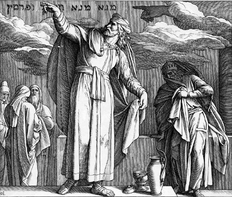 иллюстрация к библии КНИГА ПРОРОКА ДАНИИЛА глава 5