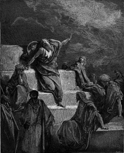 иллюстрация к библии КНИГА ПРОРОКА ИЕРЕМИИ глава 2