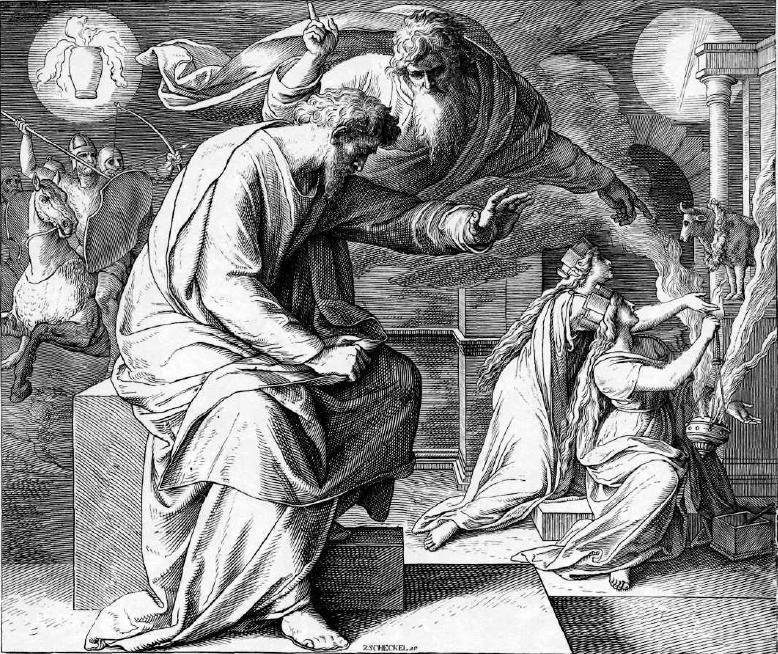 иллюстрация к библии КНИГА ПРОРОКА ИЕРЕМИИ глава 1