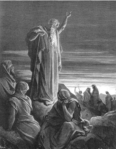 иллюстрация к библии КНИГА ПРОРОКА ИЕЗЕКИИЛЯ глава 14