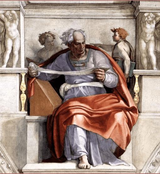 иллюстрация к библии КНИГА ПРОРОКА ИОИЛЯ глава 8