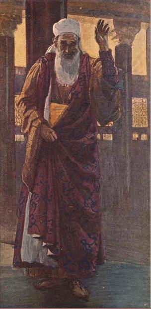 иллюстрация к библии КНИГА ПРОРОКА ИСАИИ глава 2