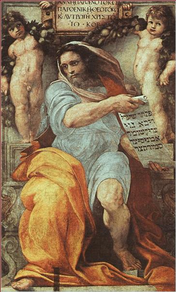 иллюстрация к библии КНИГА ПРОРОКА ИСАИИ глава 3