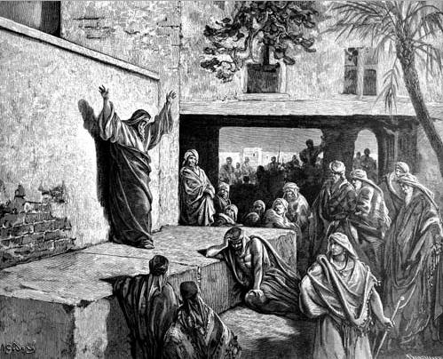 иллюстрация к библии КНИГА ПРОРОКА МИХЕЯ глава 1