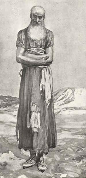 иллюстрация к библии КНИГА ПРОРОКА НАУМА глава 1