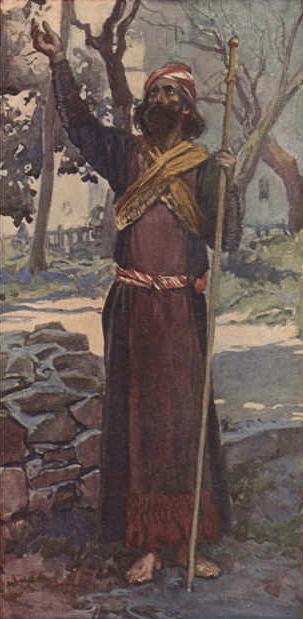 иллюстрация к библии КНИГА ПРОРОКА ЗАХАРИИ глава 3