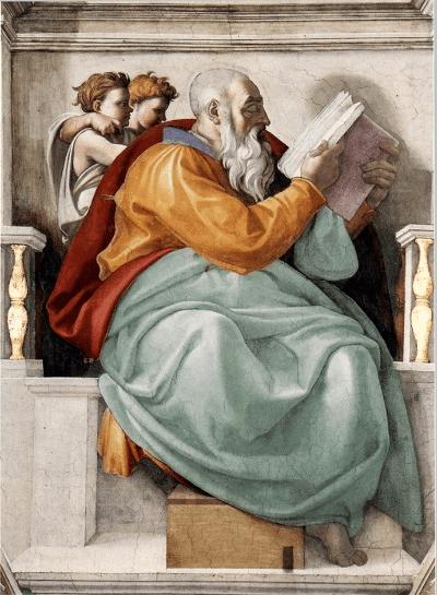 иллюстрация к библии КНИГА ПРОРОКА ЗАХАРИИ глава 1