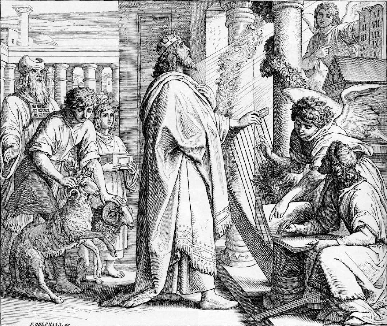 иллюстрация к библии ПСАЛТИРЬ