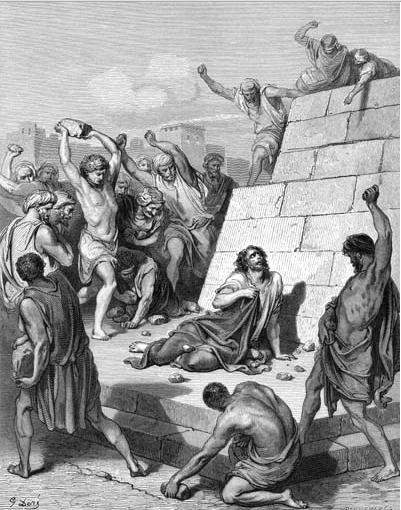 иллюстрация к библии ДЕЯНИЕ СВЯТЫХ АПОСТОЛОВ глава 6