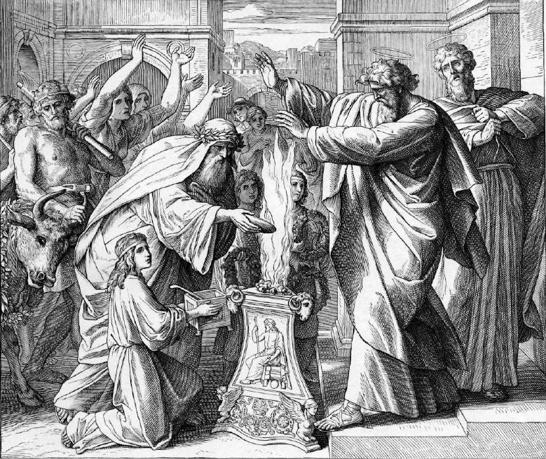 иллюстрация к библии ДЕЯНИЕ СВЯТЫХ АПОСТОЛОВ глава 14