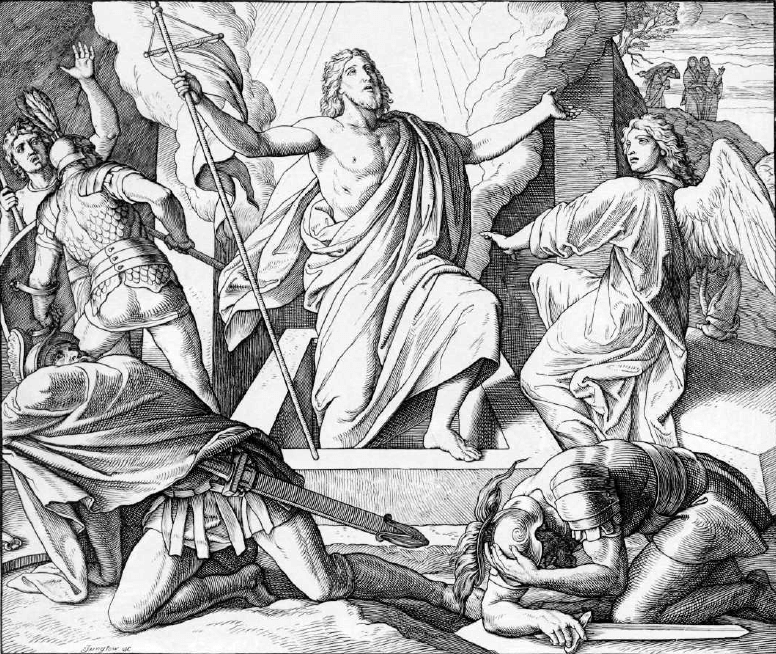 иллюстрация к библии ЕВАНГЕЛИЕ ОТ МАТФЕЯ глава 28