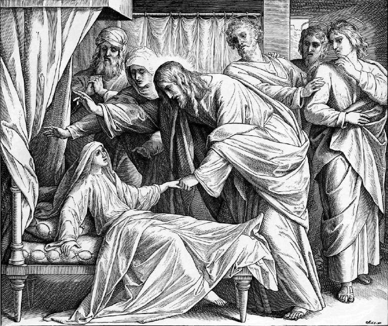 иллюстрация к библии ЕВАНГЕЛИЕ ОТ МАРКА глава 5