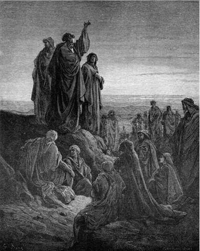 иллюстрация к библии ДЕЯНИЕ СВЯТЫХ АПОСТОЛОВ глава 2