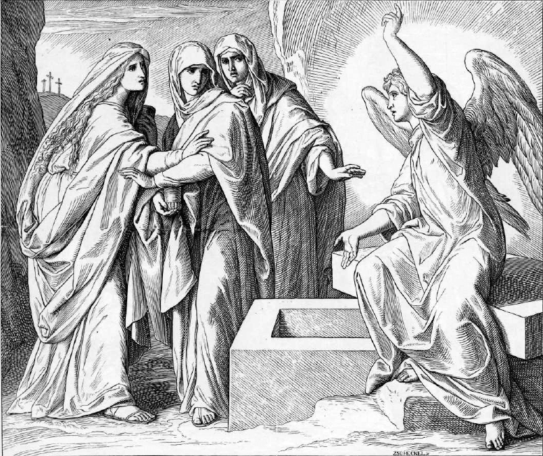 иллюстрация к библии ЕВАНГЕЛИЕ ОТ МАРКА глава 16
