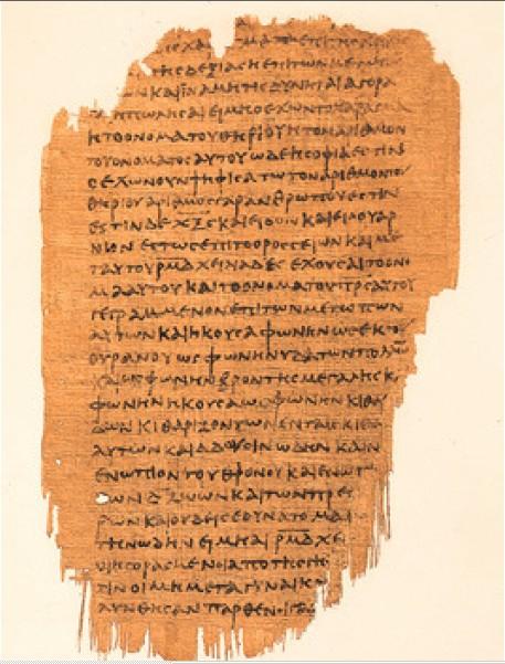 манускрипт Апокалипсиса Иоанна