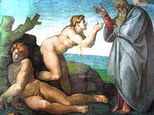 библейские сюжеты сотворение человека