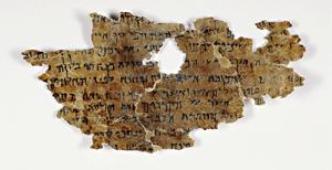 Фрагмент свитка Мертвого моря. Книга юбилеев.
