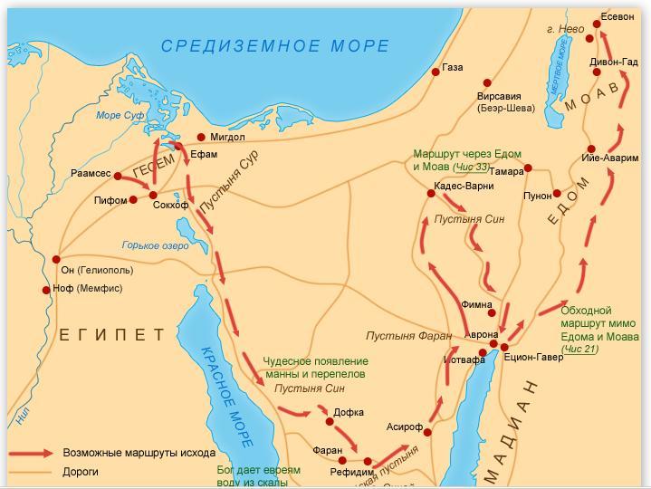 Карта исхода евреев из Египта