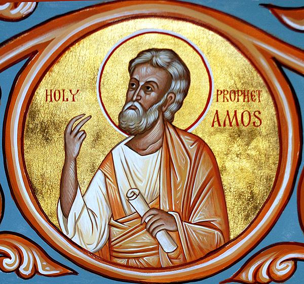 Житие пророка Амоса