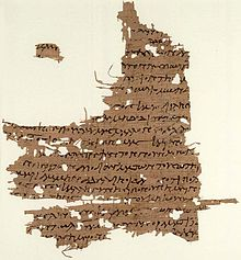 Единственный папирус (Berolinensis 8502) с отрывком Евангелия от Марии