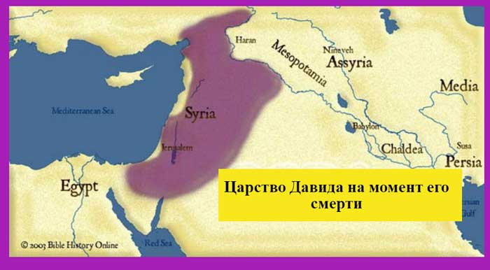 Царство Давида - карта