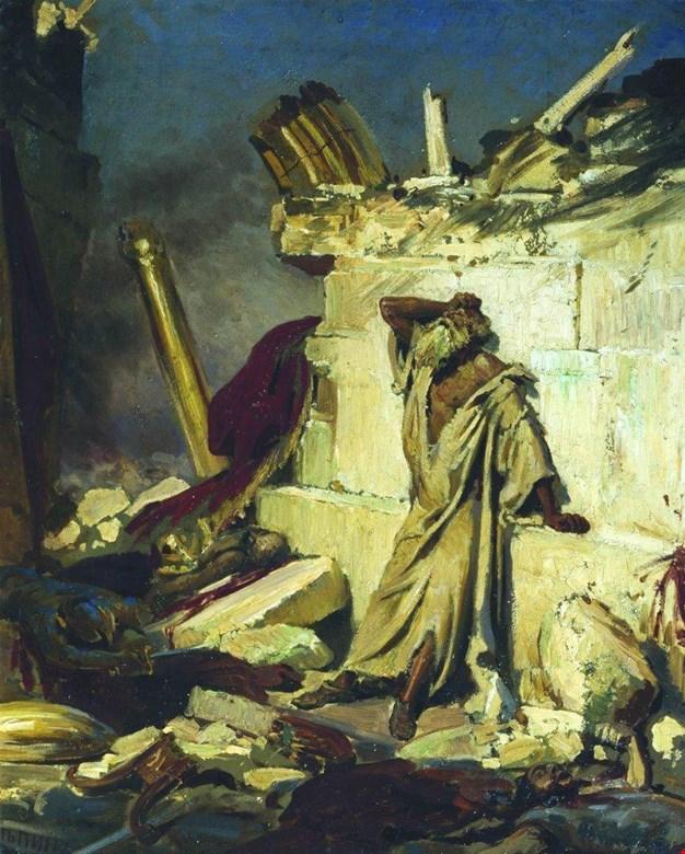 Плач пророка Иеремии на развалинах Иерусалима