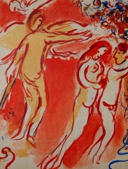 Адам и Ева (изгнание из Рая). Художник Марк Шагал. 1960 г.