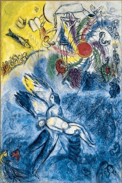 Сотворение человека. художник Марк Шагал