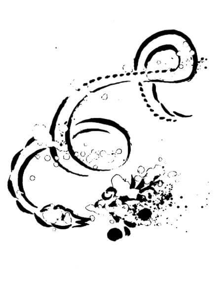 Змей. Художник Марк Шагал 1956 г. Литография.