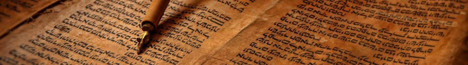толкование на книгу бытия