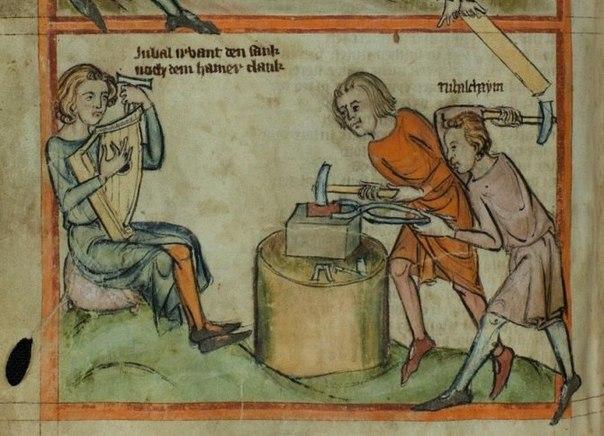 Дети Ламеха. Германия, сер. XIV в.