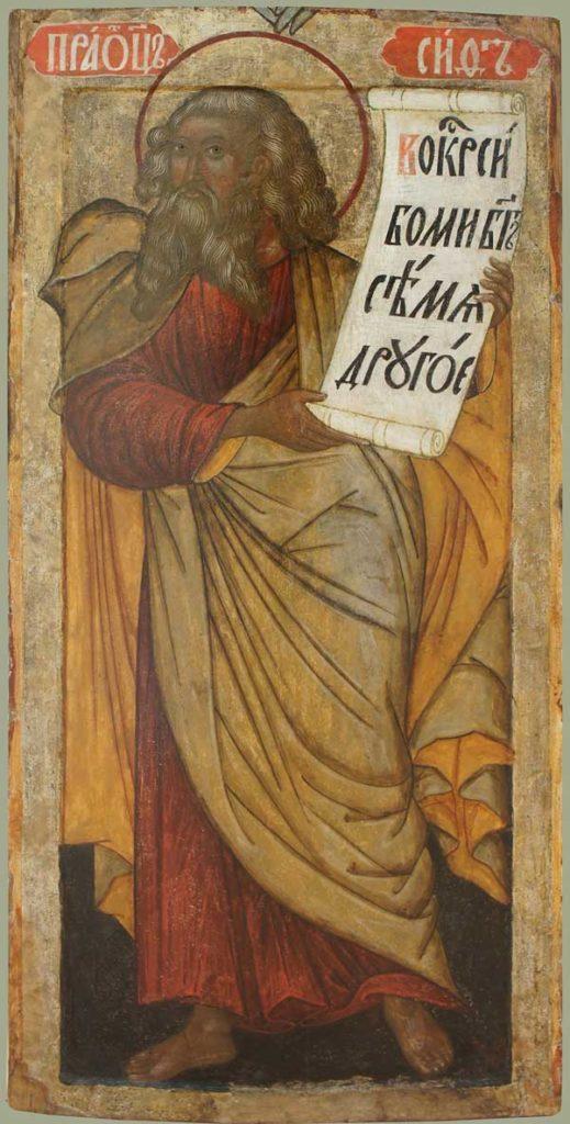Святой Праотец Сиф. Икона. XVIIIв.