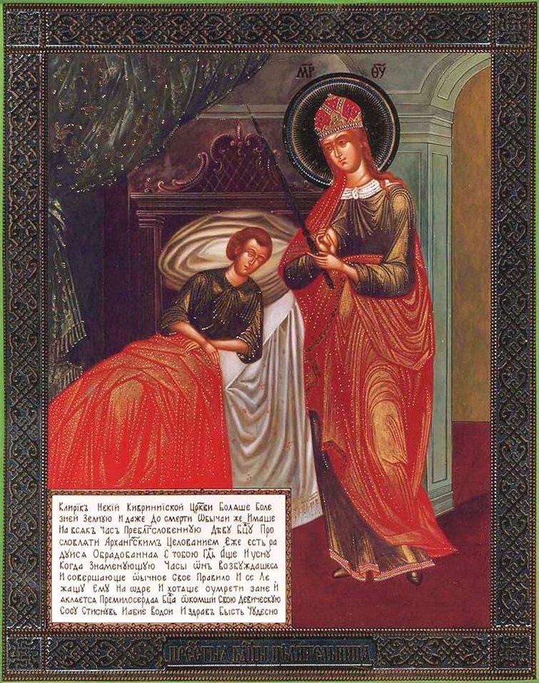 Икона Пресвятой Богородицы именуемая Целительница