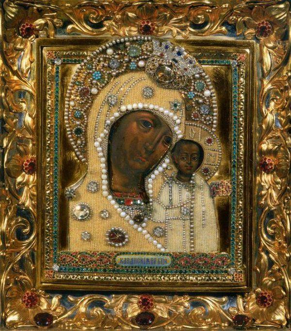 Казанская икона Божией матери чудотворная