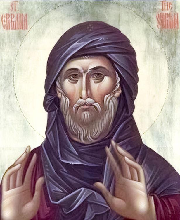 Преподобный Ефрем Сирин о молитве.